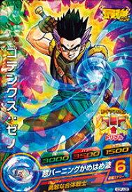 ドラゴンボールヒーローズ GDPJ-28 ゴテンクス:ゼノ