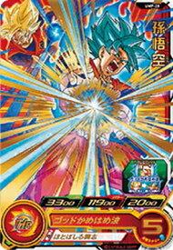 スーパードラゴンボールヒーローズ/UMP-28 孫悟空
