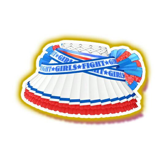 キラッとプリ☆チャン/AM-026 チアリーダーホワイトスカート SR