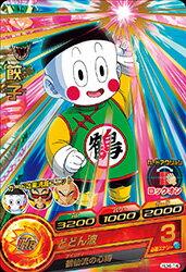 ドラゴンボールヒーローズJM04弾/HJ4-14 餃子 R