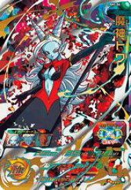 スーパードラゴンボールヒーローズ SH01-54 魔神トワ UR