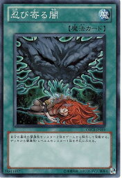 玩耍王/第7期/7彈/訂貨·of·混沌/ORCS-JP059SR偷偷靠近的黑暗