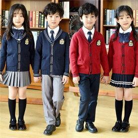 4点セット 卒業式 スーツ 入学式 カーディガン 女の子 男の子 キッズ フォーマル 小さいサイズ 子供 小学生 中学生 大きいサイズ 七五三dt405d3d3g5