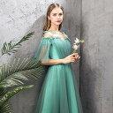【サイズ有S/M/L/XL/2XL/3XL】ブライズメイド ドレス ロング グリーン お揃いドレス お呼ばれドレス ブライズメイドド…