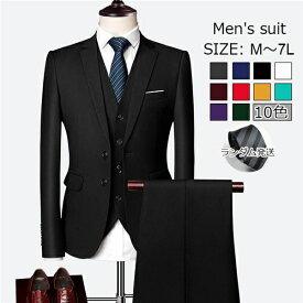 メンズスーツ メンズ 大きいサイズ 10色 スリムスーツ パンツスーツ 2点セット 3点セット M 7L 男性用 ビジネススーツ 無地 卒業式 紳士服 結婚式 二次会 面接 就活 礼服 suit パーティー ワインレッド レッド ブラック ネイビーdg032l6