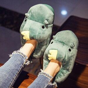 【期間限定!マスクプレゼント中】ルームシューズ 室内履き かわいい スリッパ 冬 動物 アニマル 恐竜 豚 ペアルック カップル かかと無し有り ゴムソール 厚底 屋外でも可 防寒グッズ 暖か