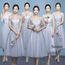 【サイズ有XS/S/M/L/XL/2XL】ブライズメイド ドレス ロング カラードレス ロングドレス 演奏会 パーティードレス ブラ…