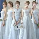 【5タイプ・5サイズ】ブライズメイド ドレス ロング グレー ロングドレス 二次会 花嫁 ブライズメイドドレス ワンピース パーテイー二次会 結婚式ドレス ブライズメイドドレス 結婚式 大人 お呼ばれ