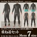 【MALIBU Men's ウェットスーツ】3mmロングタッパー&ロングジョンset/新型初心者にオススメ 重ね着セット|ウエットスーツ メンズ