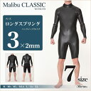 【MALIBU Men's ウェットスーツ】3mm×2mm ロングスプリング