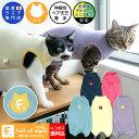 【送料込】【2020年春新作】【猫専用】猫用シンプル袖なしつなぎ【ネコポス値2】【キャット 保護猫 ミックス 三毛猫 キジトラ 茶トラ …