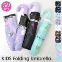 折りたたみ傘 子供用 女の子 傘 50cm キッズ 柄 雨具 折り畳み マジックテープ 手開き 手動開閉 ネームタグ ガーリー …