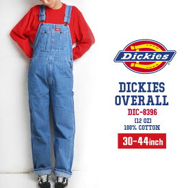 オーバーオール Dickies ディッキーズ 8396 インディゴ デニム メンズ 大きい 大きいサイズ レディース サロペット パンツ ワークショーツ チノパン ディッキ族 つなぎ 作業着 オールインワン INDIGO BLUE DENIM 30 32 おしゃれ ツアー フェス ロゴ 送料無料