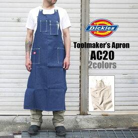 エプロン Dickies ディッキーズ レディース メンズ AC20 AC-20 ワーク 前掛け DIY 日曜大工 TOOL APRON デニム インディゴ ホワイト メンズ チノパンツ ディッキ族 つなぎ 作業着 おしゃれ キッチン 料理 ディッキーズ メール便OK
