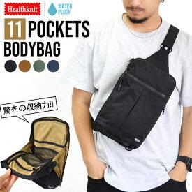 ボディーバッグ メンズ 撥水 ヘルスニット Healthknit HKB1173 ボディバッグ ワンショルダーバッグ 斜めがけ おしゃれ かっこいい ポケットいっぱい 11ポケット ポケットたくさん ナイロン 多機能 多収納 大容量 軽量 軽い 高校生 中学生 シンプル 無地 黒 ブラック 3L