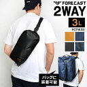 ワンショルダーバッグ メンズ 2way FORECAST フォーキャスト ボディバッグ 斜めがけバッグ 斜め掛けバッグ バッグに装…