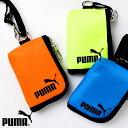 財布 ストラップ付き プーマ PUMA コインケース パスケース 斜めがけ 首掛け 紐付き PM243 小学生 小銭入れ 定期入れ …
