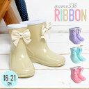 レインブーツ キッズ 女の子 リボン GAME538 おしゃれ長靴 レインシューズ 雨靴 柔らかい 長靴 こども 子供 子供用 通…