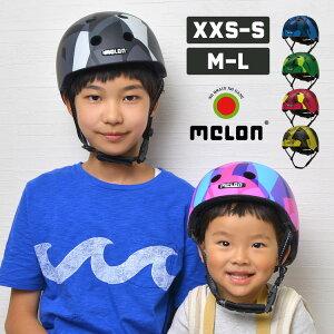 キッズ ヘルメット 子供 おしゃれ 幼児用ヘルメット ストライダー キッズヘルメット melon helmets モザイク 自転車 ヘルメット 幼稚園 スケボー 子供用 ヘルメット XXS M L サイズ プレゼント 小