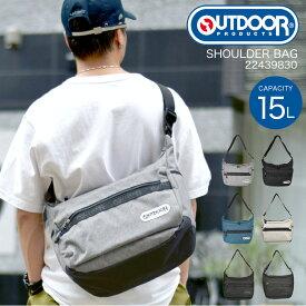 ショルダーバッグ 大容量 メンズ OUTDOOR PRODUCTS アウトドア プロダクツ ショルダーバッグ 斜めがけバッグ レディース 大人 A4 大容量 通勤 通学 15L 斜め掛けバッグ 軽い 軽量 ポケット多い カジュアル ヘザー ブランド 多収納 鞄 バッグ キッズ 大きめ