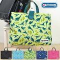 【6歳男の子】甥っ子の入学祝いに!男の子用のレッスンバッグのおすすめを教えて!