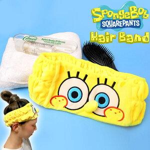 ヘアバンド スキンケア 幅広 ポーチ付き 刺繍 Sponge Bob 洗顔 キャラクター スポンジボブ グッズ レディース メンズ キッズ かわいい おしゃれ 面白い ヘアーバンド ふわふわ 女の子 男の子 小