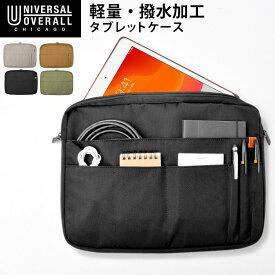 iPadケース おしゃれ タブレット ケース タブレットケース iPad バッグ 12.5インチ 10インチ A4 撥水 ポケット多い アウトポケット付き 収納多い スリーブケース 防傷 スリム インナーバッグ バッグインバッグブランド UNIVERSAL OVERALL ユニバーサルオーバーオール