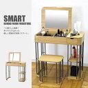 @ 【マラソン中 ポイント5倍!】 【税込&送料無料で20,000円ポッキリ!】 スマート ドレッサー デスク Smart Dresser …