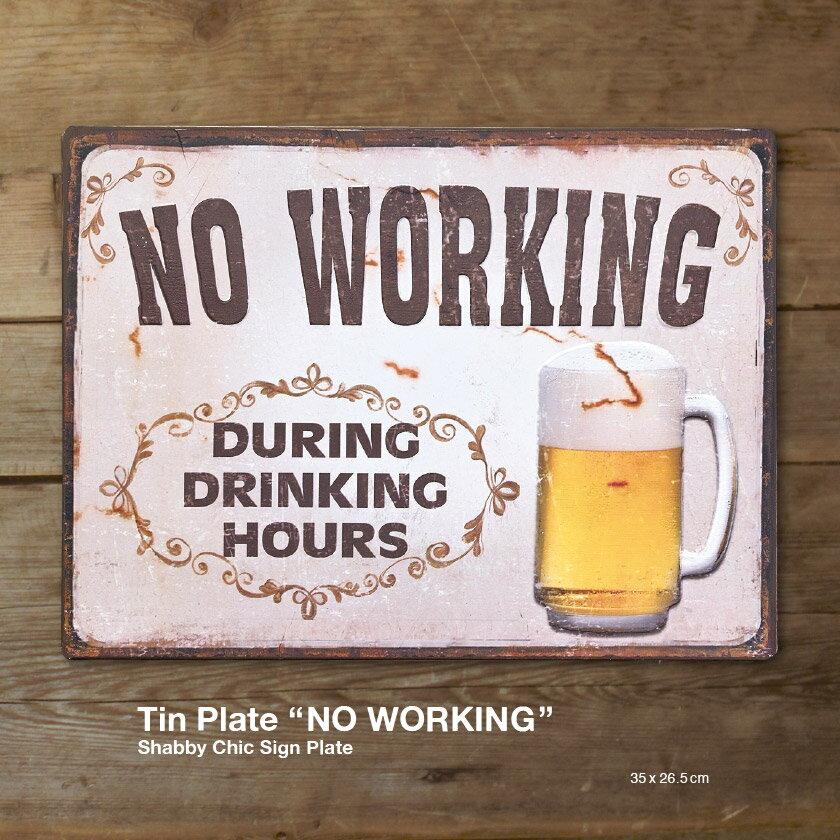 TIN PLATE ティン プレート「NO WORKING」 SPICE スパイス DRDY4500 ガーデン オーナメント インテリア アンティーク サイン 店舗用 カフェ レストラン バー ガジェット 壁飾り 雑貨