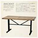 『送料無料』 Ancient Steel & Wood DINING TABLE アンシエント ダイニング テーブル 長方形 150x75cm SPICE スパイス…