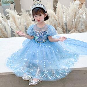 子供 ドレス 雪の女王 コスプレ キッズワンピース 半袖 ロング プリンセス なりきり 衣装 女の子 子供用 ワンピース 雪の結晶 ブルー ホワイト 水色 プレゼント 服 人気 誕生日