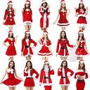 サンタワンピース クリスマスドレス 女性用 クリスマス サンタ サンタクロース |コスプレ 衣装 仮装 コスチューム ワ…