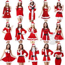 サンタワンピース クリスマスドレス 女性用 クリスマス サンタ サンタクロース  コスプレ 衣装 仮装 コスチューム ワンピース 忘年会 かわいい スカート サンタコスプレ 大人 大人用 女性 サンタコスチューム レディース サンタコス クリスマスコスプレ コスプレ衣装 MTE1060