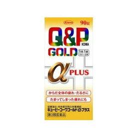 【第3類医薬品】キューピーコーワゴールドα-プラス 90錠 4987067810307