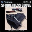 【グローブ】Fishman フィッシュマン5FINGERLESS GLOVE5フィンガーレスグローブブラック