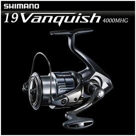 【スピニングリール】SHIMANO シマノ19 Vanquish 4000MHG19 ヴァンキッシュ 4000MHG