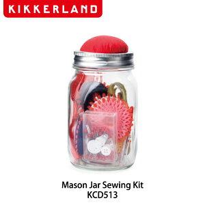 【ソーイングセット】KIKKERLAND Mason Jar Sewing Kitキッカーランド メイソン シャー ソーインクキットKCD513