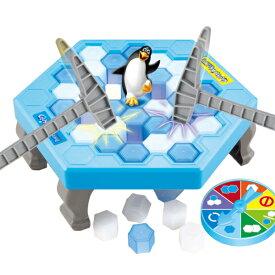 クラッシュアイスゲーム テーブルゲーム ルーレット付き 箱付き 対象年齢6歳以上 ホームパーティーゲーム おもちゃ 巣ごもり ゲーム 子供 高齢者 2人 親子で遊べるゲーム ギフト