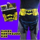 バットマンボクサートランクスパンツ下着【BATMAN】【アメコミ】【ヒーロー】【ギフトプレゼント】