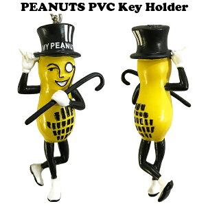 AMERICAN CHARACTER PVC KEY HOLDER 【PVC キーホルダー】【PVC素材の立体型】【ピーナツ】アメ雑貨 アメキャラ