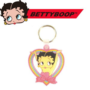 BETTY BOOP ベティブープ ラバーキーチェーン RUBBER KEY HOLDER