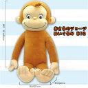 おさるのジョージ ぬいぐるみ BIG 高さ60cm NHK キュリアスジョージ 猿 モンキー こどもプレゼント クリスマス…