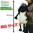【送料無料】ひつじのショーン BIG 笛入り ぬいぐるみL 高さ:約65cm 海外ライセンス品 Shaun the Sheep ウォレスとグルミットグッズ