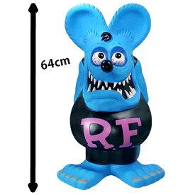 ラットフィンク ジャンボコインバンク ブルー 64cm バンク / 貯金箱 / RATFINK / コレクション / エドロス Rat Fink Jumbo coin bank blue