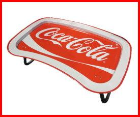 【 アメリカン雑貨】 コカコーラ メタルラップトレイ / 折りたたみ テーブル