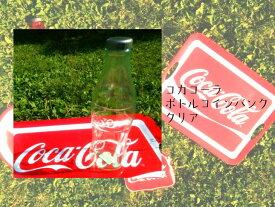 コカコーラボトルコインバンク【ボトル型の貯金箱】【お部屋・ガレージのインテリアにも!】【コーラ・アメ雑・アメリカン雑貨】