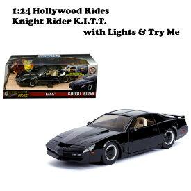 JADATOYS 1/24 HOLLYWOOD RIDES - KNIGHT RIDER K.I.T.T. with Lights 【ナイトライダー ミニカー】ナイトライダー ナイト2000 ミニカー アメ車 ダイキャストミニカー