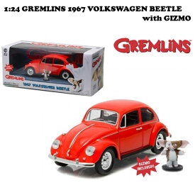 1:24 GREMLINS 1967 VOLKSWAGEN BEETLE with GIZMO 【グレムリン ビートル ミニカー】