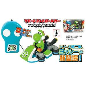 マリオカート 8 リモコン 【ヨッシー】 任天堂 任天堂グッズ