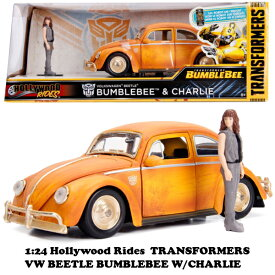 jada toys 1/24 TRANSFORMERS BUMBLEBEE 1971 VW BEETLE & CHARLIE /【トランスフォーマー バンブルビー ミニカー】